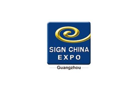 2022广州国际广告标识展览会(广州广告展)