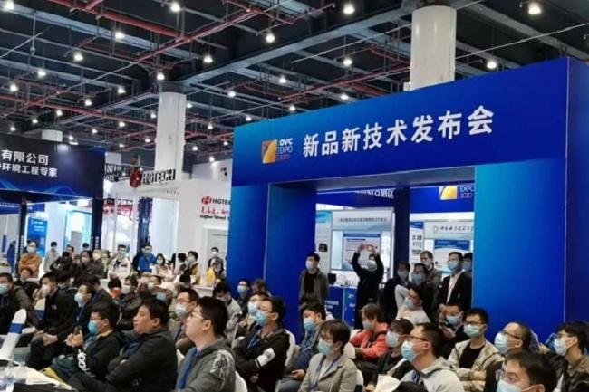 2021武汉光博会将于10月27日举行(www.828i.com)