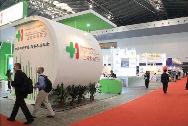 2021中国医药原料药中间体包装设备展览会API China(www.828i.com)