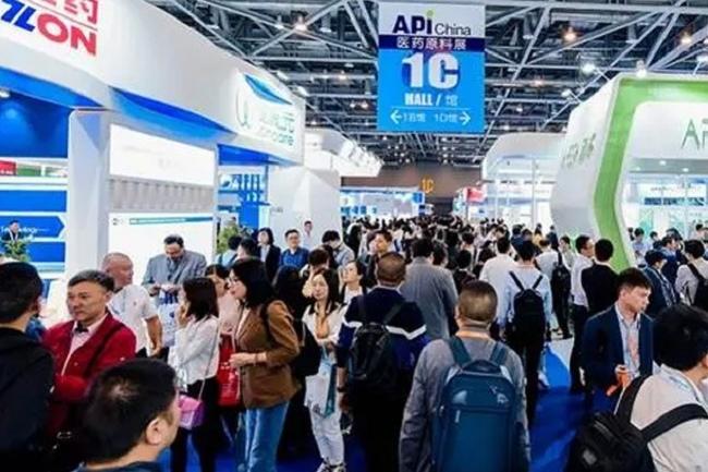 2021中国医药原料药中间体包装设备展览会API (www.828i.com)