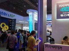 2022第15届上海水处理展将于6月8日举行