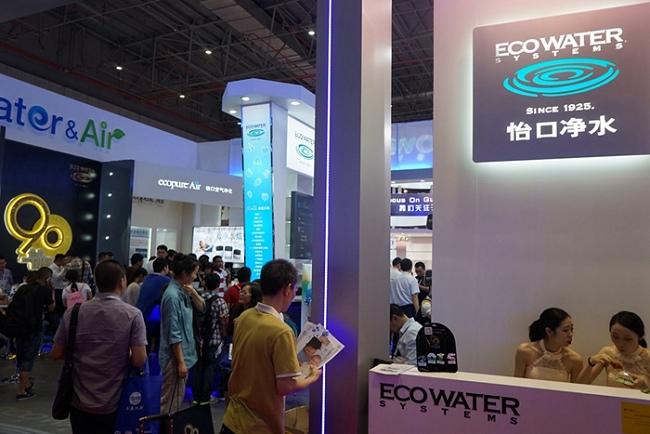2022第15届上海水处理展将于6月8日举行(www.828i.com)