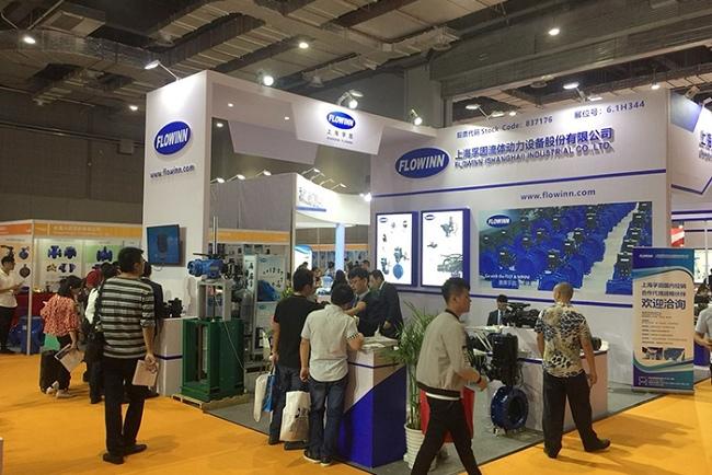 2022上海国际水处理展览会(上海水展)(www.828i.com)