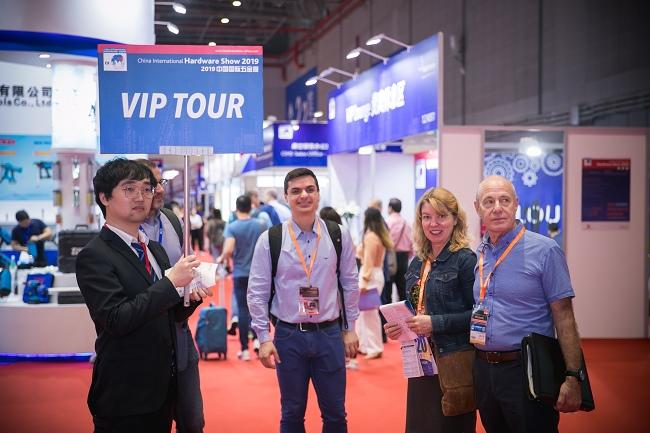 2021上海国际锁具安防门业产品展览会(www.828i.com)