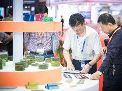 2021上海五金展览会CIHS将延期举行