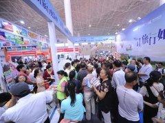 海南旅博会(2021海南旅游展览会将于11月18日举行)