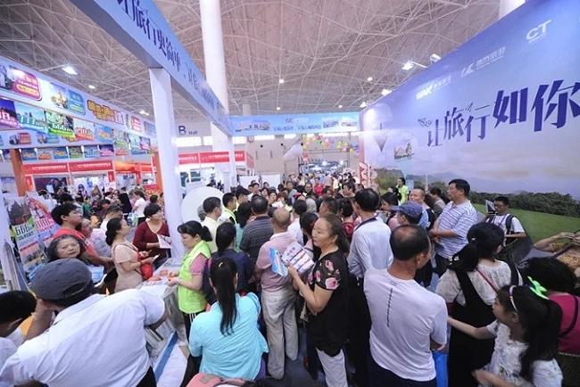 海南旅博会(2021海南旅游展览会将于11月18日举行)(www.828i.com)