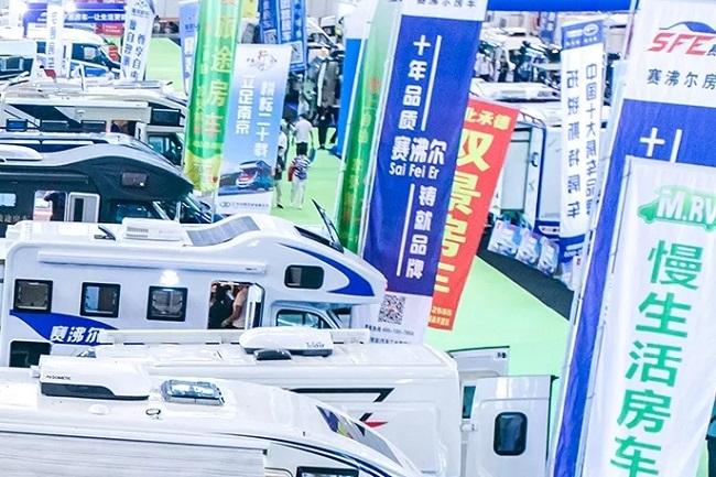 南京车展览会