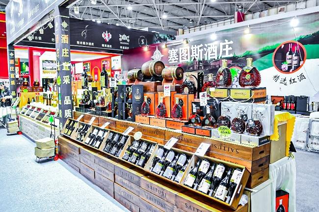 2021贵阳国际酒业展览会(贵州酒博会)(www.828i.com)