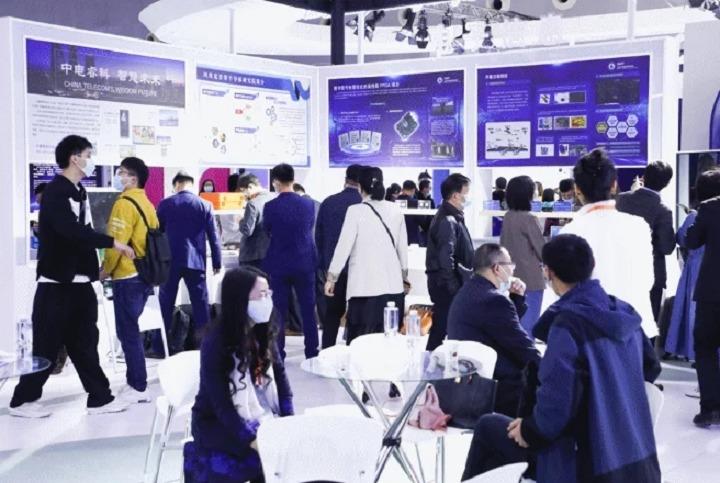 2022北京国际信息通信展览会PT(北京通信展)(www.828i.com)