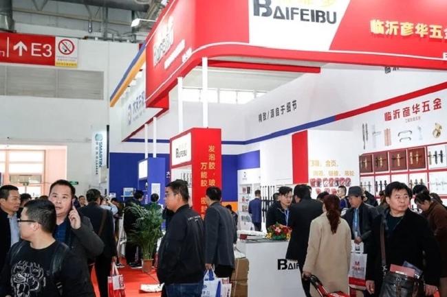 2022北京国际集成定制家居展览会(北京家居展)(www.828i.com)