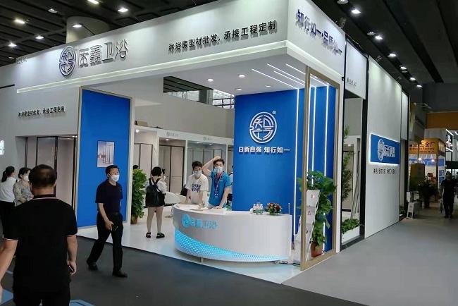 北京建材展览会