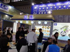 2021上海渔业展(水产展)延期到12月15日举行