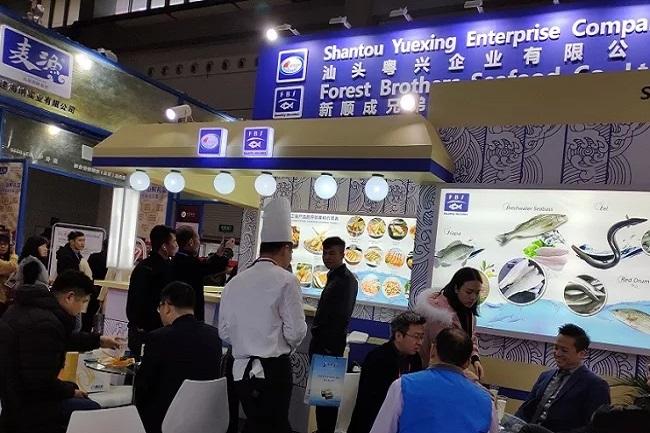 2021上海渔业展(水产展)延期到12月15日举行(www.828i.com)