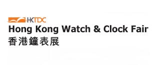 香港钟表展览会