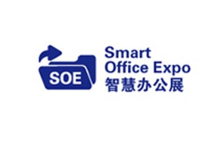 2021深圳国际人工智能展览会AIE(深圳全智展)