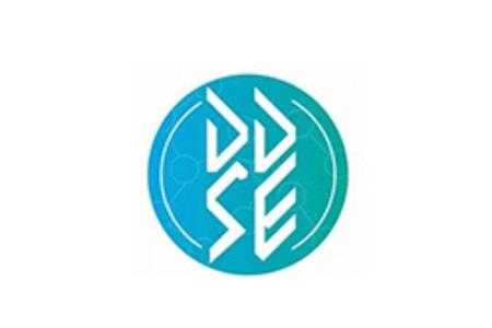 2021深圳国际物联网展览会IOT