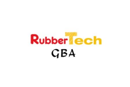 2022佛山国际橡胶技术展览会RubberTech