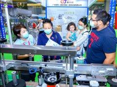 2022第12届广州国际粮油机