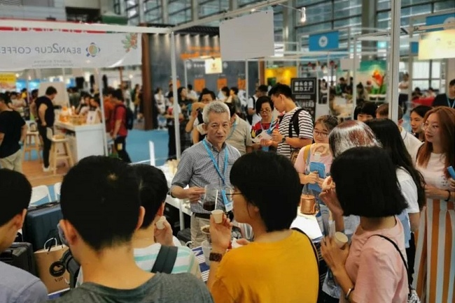 2021上海国际咖啡与茶饮品展览会(上海咖啡节)(www.828i.com)