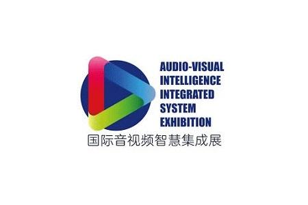 2022深圳国际音频视频集成与设备展览会