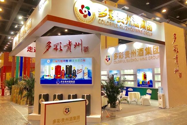 上海食品展览会有哪些