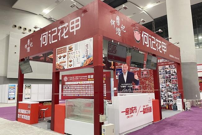 广州连锁加盟展览会有哪些
