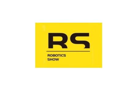 2022深圳国际机器人展览会