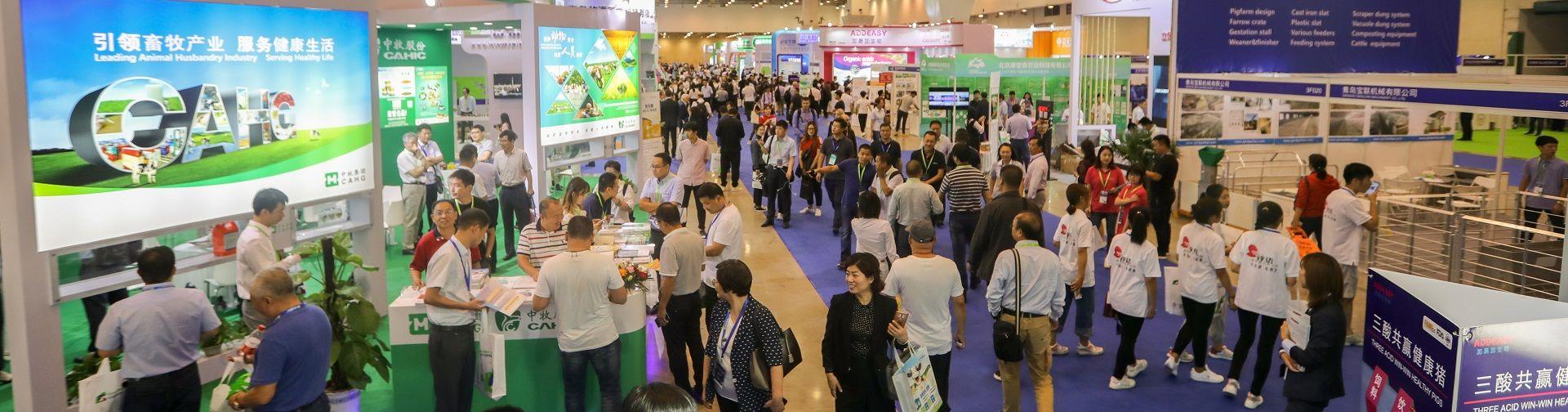 2021汉诺威国际畜牧展览会ETC-南京畜牧展