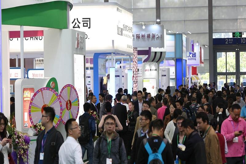 CAEE2022家电原材料展(www.828i.com)
