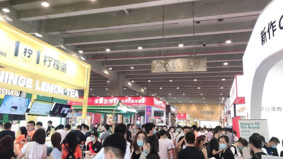 GFE2021第42届广州特许连锁加盟展览会|连锁加盟展(www.828i.com)