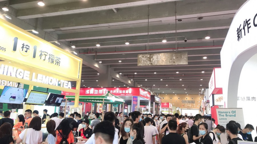 GFE2021第42届广州国际餐饮加盟展(www.828i.com)
