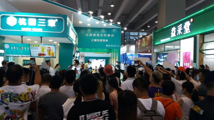 GFE2022第43届广州国际餐饮加盟展、广州餐饮加盟展(www.828i.com)
