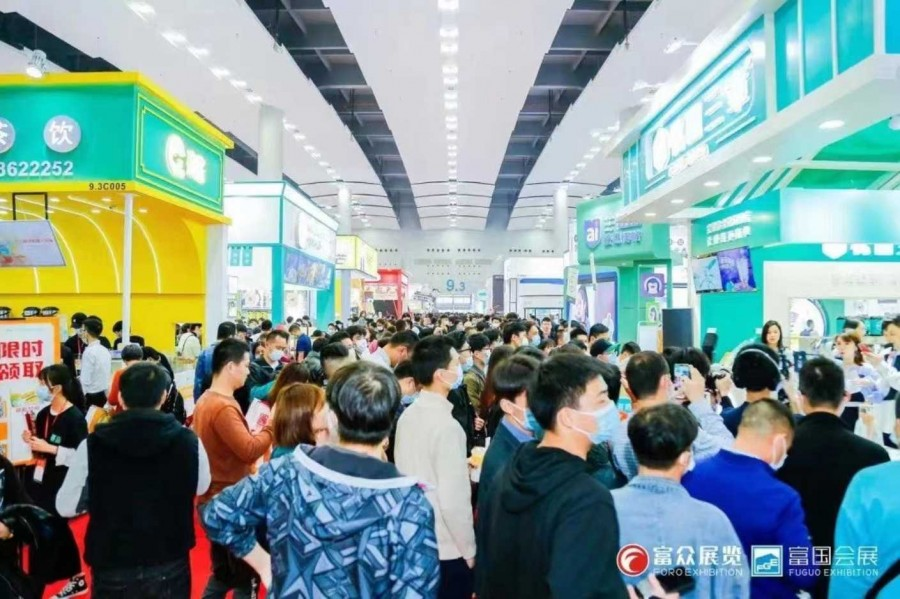 2022广州加盟展、广州特许加盟展(www.828i.com)